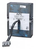 Батарея для ИБП APC RBC33 для Back UPS1500/Smart UPS1000/SC1000I/BR1500I RBC33